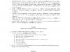 prepravny-poriadok-1str-001